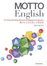 Motto English a communication booster for Japanese learners  豊かな人生を楽しむ英会話