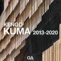 KENGO KUMA 2013-2020 隈研吾作品集