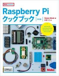Raspberry Piクックブック Make: projects