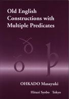 Old English constructions with multiple predicates ひつじ研究叢書