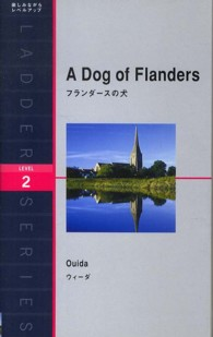 A dog of Flanders / by Ouida ; adapted by Roger Ahlberg 洋販ラダーシリーズ : Level 2