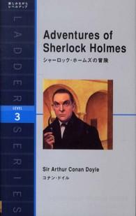 Adventures of Sherlock Holmes / by Sir Arthur Conan Doyle ; adapted by Dian Gruenstein 洋販ラダーシリーズ : Level 3