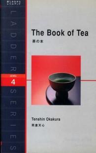 The book of tea 茶の本 洋販ラダーシリーズ