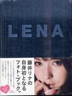 Lena ― 1st photo book Lena Fujii
