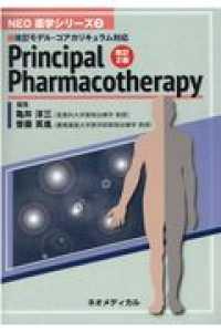 Principal Pharmacotherapy