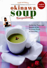 Certified nutritionist, Kae Izena's Okinawa soup recipe book simple and delicious  English version