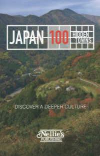 Japan 100 hidden towns