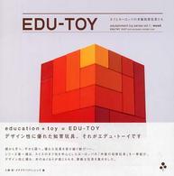 EDU-TOY ネフとヨーロッパの木製知育玩具たち Edutainment toy series