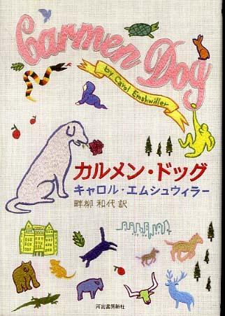 http://bookweb.kinokuniya.co.jp/imgdata/large/4309205100.jpg